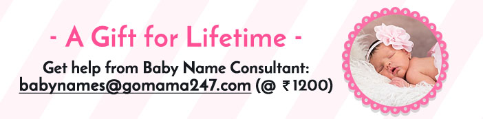 indian name consultant