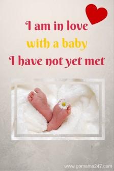 cute pregnancy quotes