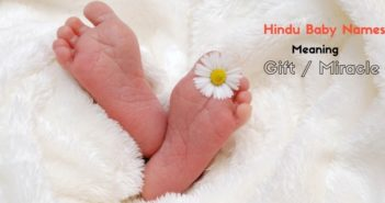 hindu baby names meaning gift or miracle