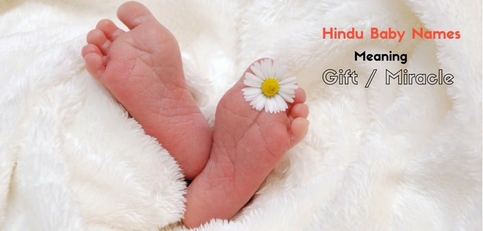 Baby Names Gift From God - Gift Ideas