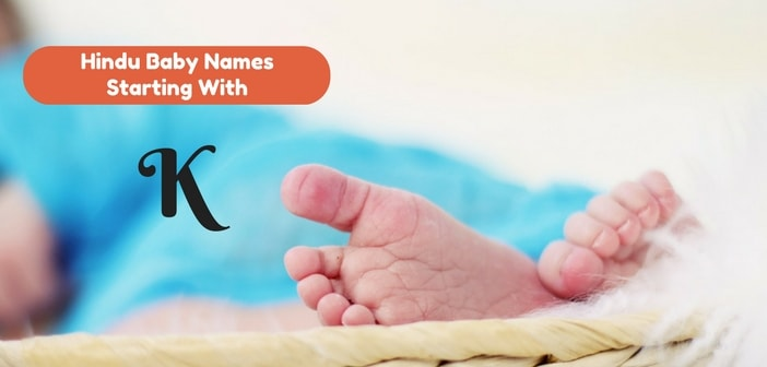 Uncommon Hindu Names Starting With Letter K Gomama247