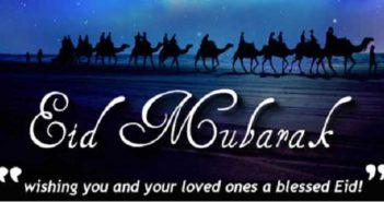 eid card 2015